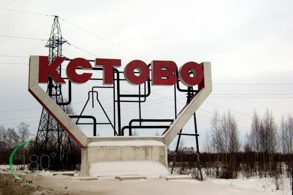Спайсы в кстово Мяу Без кидалова Новосибирск